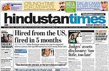 Innovation Demands Freedom - VA Shiva featured in Hindustan Times